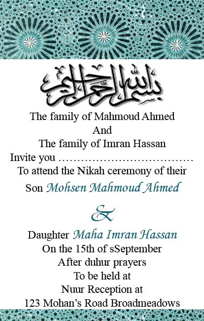 muslim wedding invitation wordings, muslim weddings