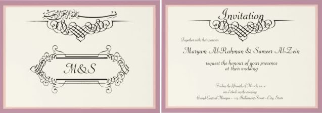 Nikah Invitation Cards Template Yaseen for – Nikah Invitation Cards