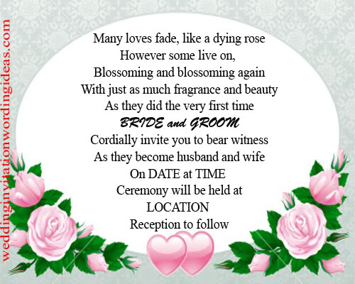Love Marriage Wedding Invitation Wording: Rose Wedding Invitation Wording Examples