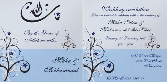 Muslim wedding invitation wordings stopboris